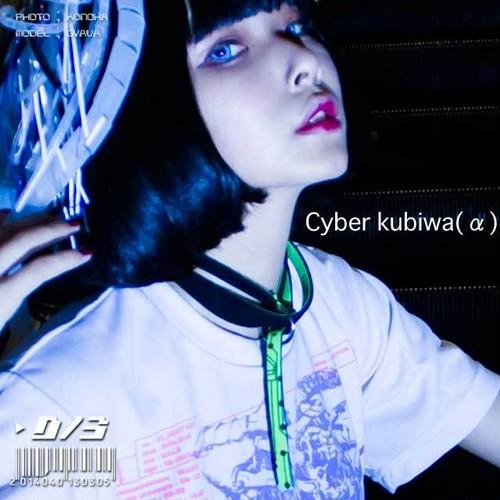 サイバー クビワ(type α)cyber kubiwa type α 蛍光黄緑×黒