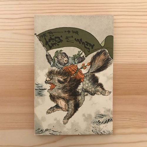 宝の蔵(名著復刻日本児童文学館) / 幸田露伴(著)