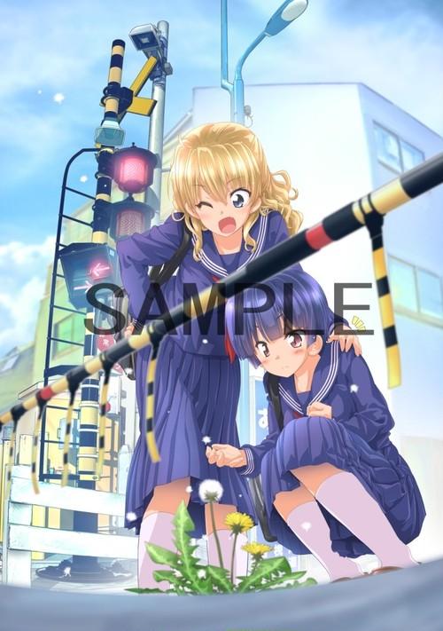 SMIB025_踏切時間(Blu-ray)