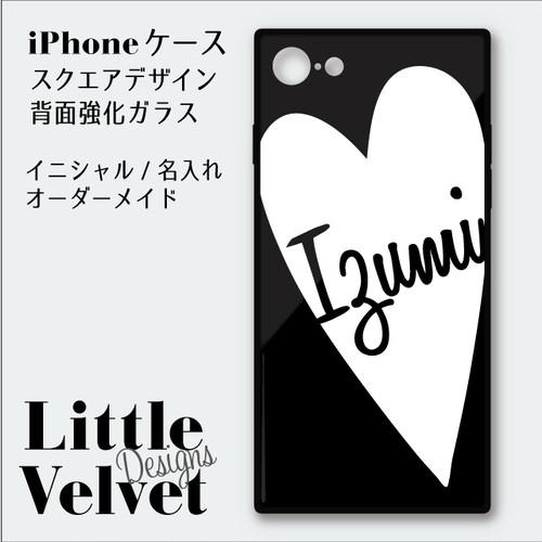 ハート×お名前ロゴ お名入れができるiPhoneケース/スクエア型強化ガラス [PC548BK] ブラック