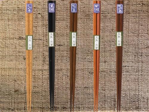 木箸 「五角箸」 ポストIN発送対応商品