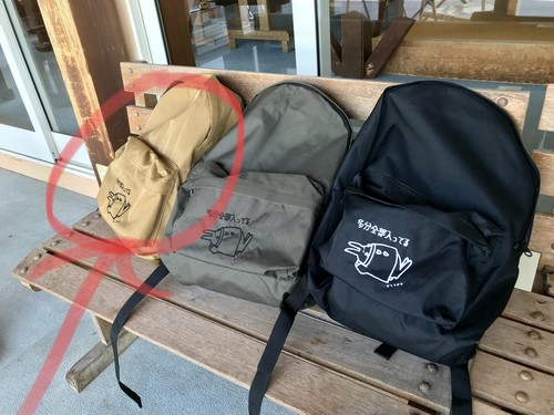 AliceGear 1Day BackPack PROTO TAN