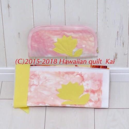 レフア 美しいむら染め(a)でハワインキルトペンシルケースを作りましょう。ポーチでもok Kaiオリジナルキットで作るハワイアンキルト