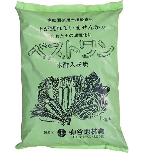 【土壌改良材】ベストワン1kg(木酢入り粉炭)