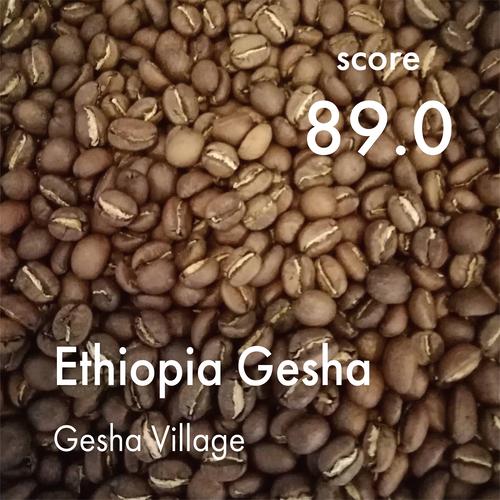 【Top of Top Coffee】100g Ethiopia Gesha「Light Roast」