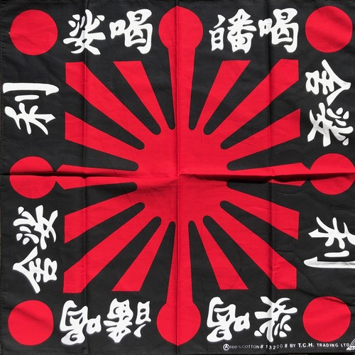 "Oriental ""漢字"" Bandana col.BLACK × RED"