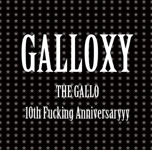 黒鶏学-GALLOXY-