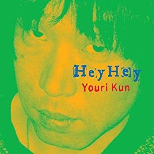 燻裕理(Youri Kun)/Hey Hey(CD)