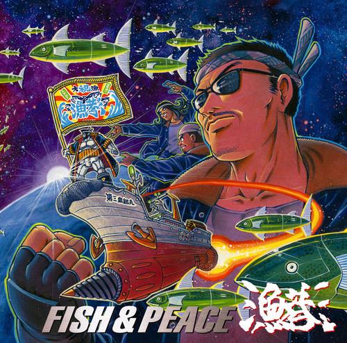 2nd アルバム『FISH&PEACE』