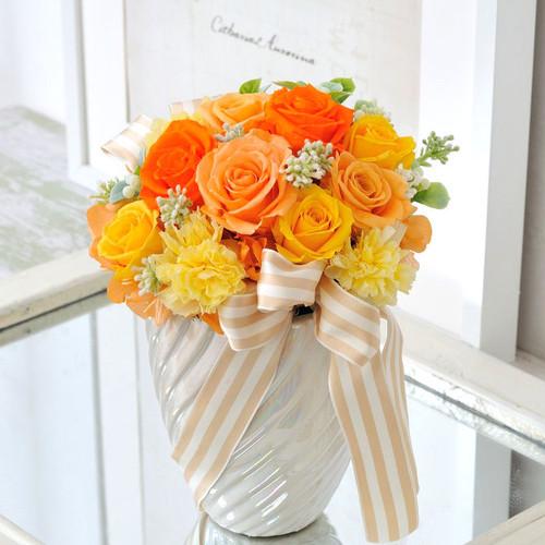 【プレゼントに最適】パールラスターグランデ・オレンジ