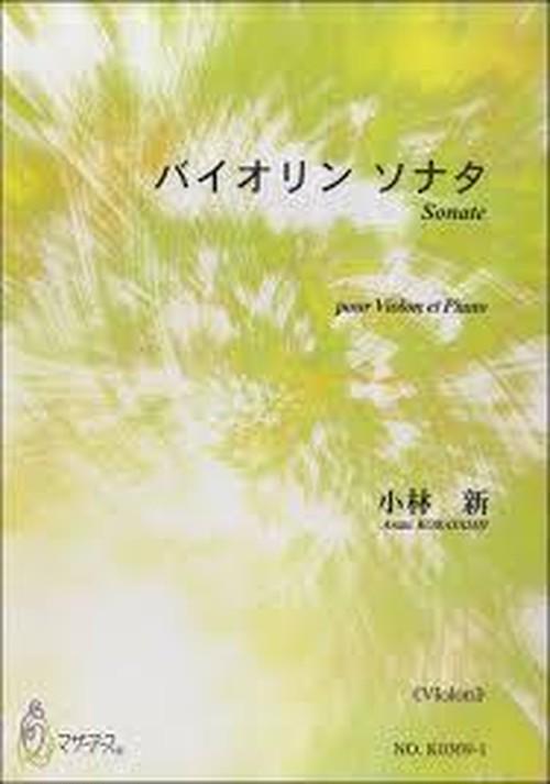 K0309 Sonate(A. KOBAYASHI /Full Score)