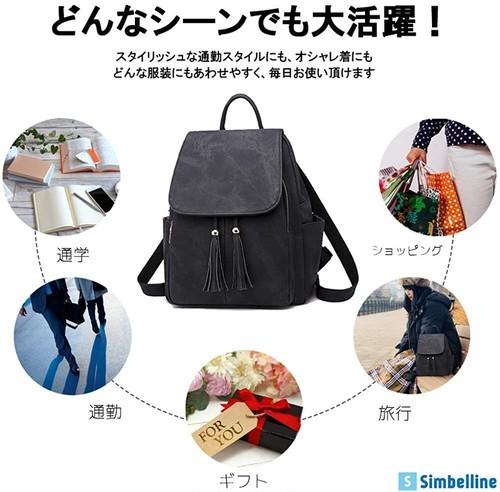 【おまけ付き】Simbelline リュックサック レディース 人気 防水 軽量 大容量 防水リュック 多数ポケット おしゃれ ビジネスバッグ