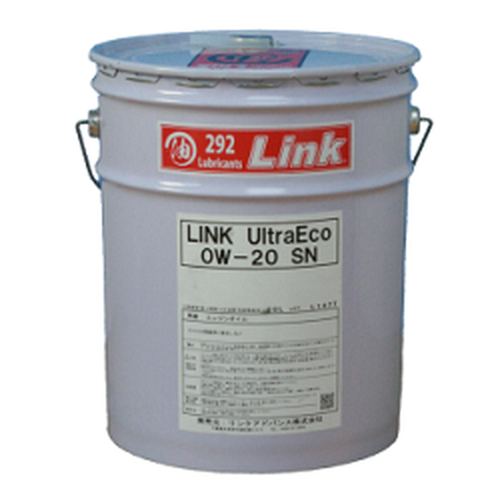 Ultra-Eco(ウルトラエコ)0W20