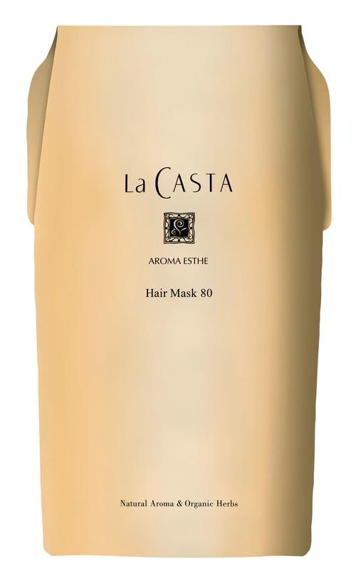ラ・カスタ ヘアマスク80 リフィル(詰め替え)