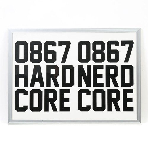 0867 / Hardcore Nerdcore / Poster / Frame / A3 (420 × 297 mm)