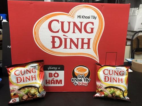 Mì Cung Đình Bò Hầm (5袋)/牛煮込み味