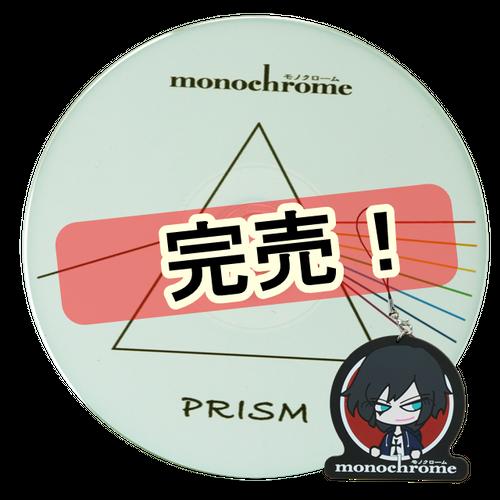 モノクローム PRISM [MC-CD003]