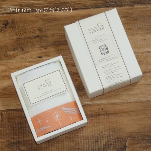 無撚糸高級ハンドタオル1枚SET ORANGE Petit Gift Type(プチギフトタイプ)