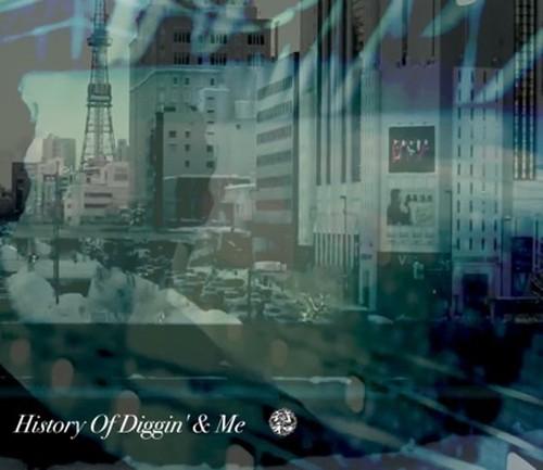 【11月24日(金)/再入荷予定】符和 - History Of Diggin' & Me (MixCD)