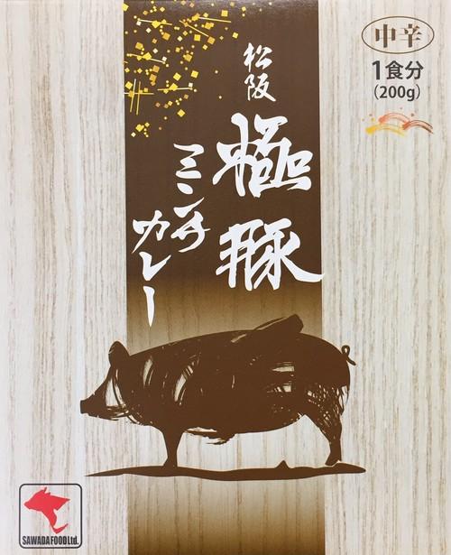 松阪極豚ミンチカレー