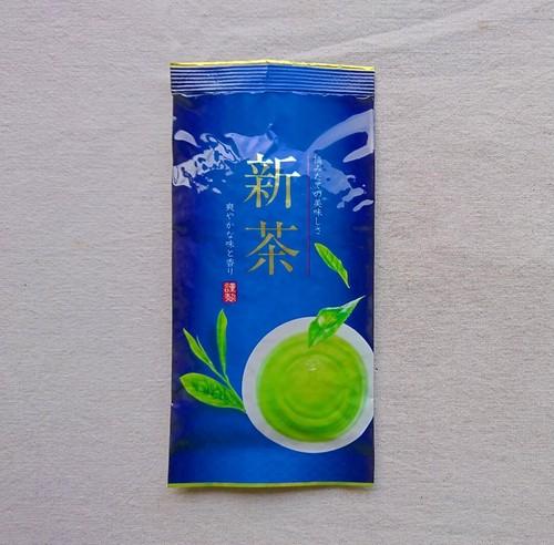 '2021 新茶