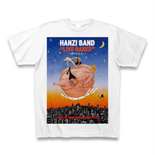 LIVE NAKED Tシャツ