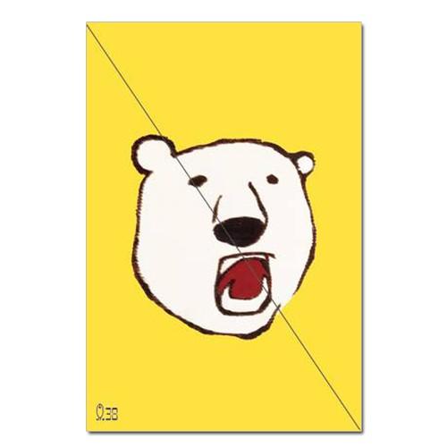 シロクマの心情(100枚入)
