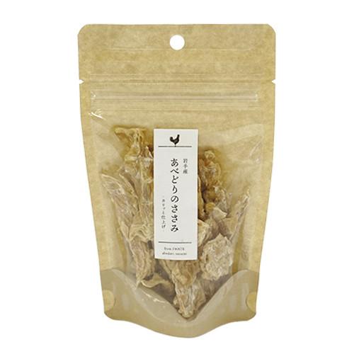 【komchina-na-】あべどりのささみ 40g