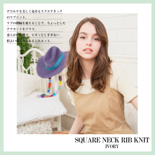 ウエスト切替ジャンパースカート   ベージュ    【9SWOP1-12】