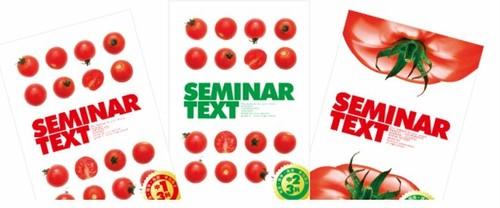 教育開発出版 SEMINAR TEXT 国・数・理・社・英 合本 中3 2019年度版 新品完全セット ISBN なし コ004-559-000-mk-bn