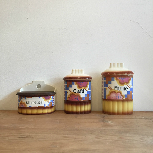 DITMAR URBACH  陶器キャニスター3個セット
