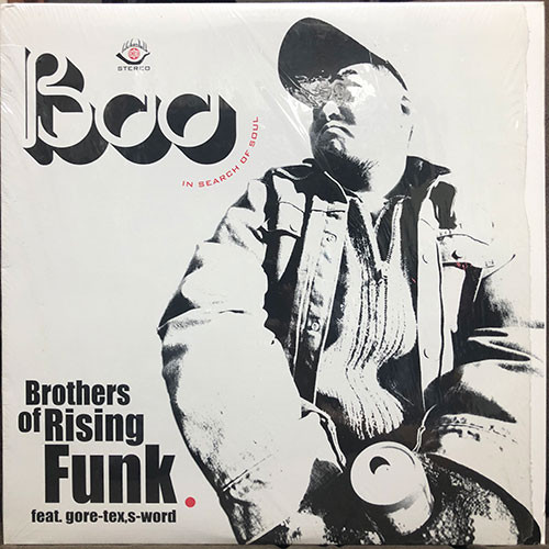 Boo - Brothers Of Rising Funk feat Gore-Tex, S-Word (12inch) Konsora No Aruai Ni MURO [j-rap] [hiphop] 試聴 fps12067-16