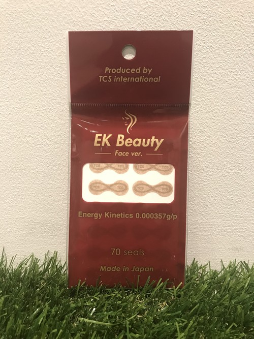 EK-Beauty