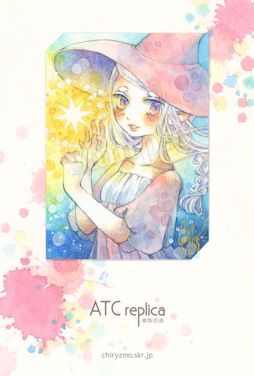 ATCレプリカ|ヒヅキカヲル ⑩『まじないの手解き』