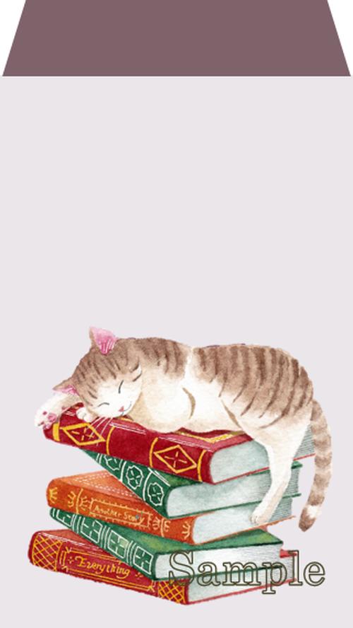 ポチ袋《読書》