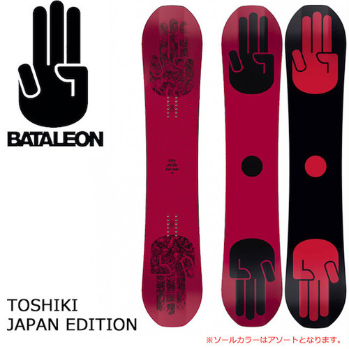 BATALEON TOSHIKI EDITION