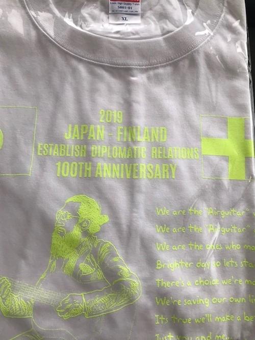 【限定色】日本エアギター選手権2019公式Tシャツ(ホワイト×蛍光イエロー)