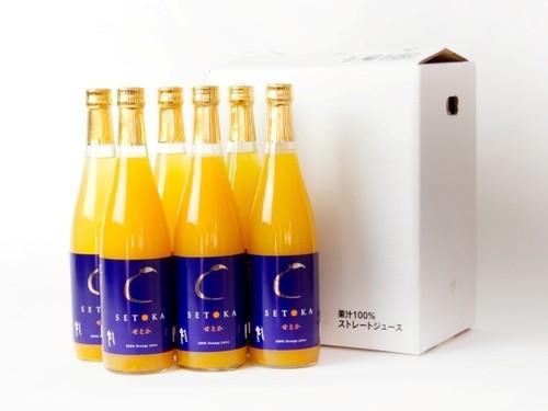 高級柑橘・せとかジュース(6本入り)