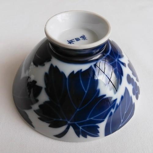 昭和レトロ 有田焼 印判茶碗 葡萄柄