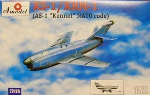 Aモデル 1/72 AM72178 KS-1/KRM-1対艦巡航ミサイル(Tu16爆撃機搭載)