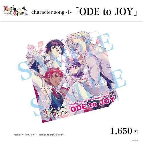 【通常版】Magia Circus character song -1-「ODE to JOY」