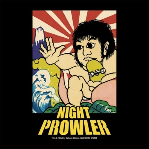 NIGHT PROWLER /【DVD】