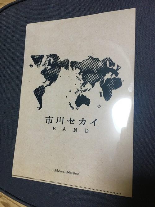 クリアファイル2枚セット【市川セカイBAND】
