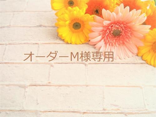 【M様専用】マクラメ編みセミオーダーペンダント