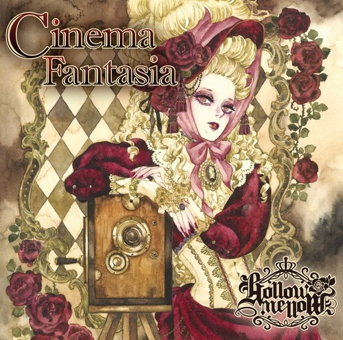 Full Album [Cinema Fantasia]