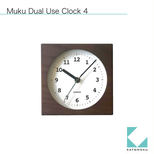 KATOMOKU Dual use clock 4 km-95BRC ブラウン 電波時計