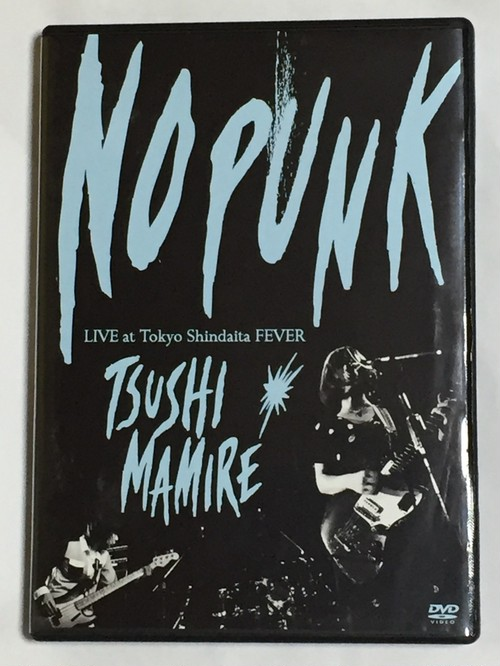 LIVE DVD「NO PUNK」