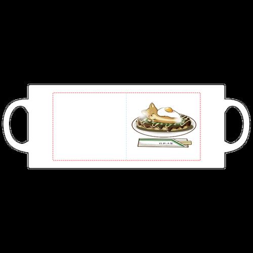【食べたいもの】柴犬とお好み焼き ホワイトマグカップ お見舞いギフト