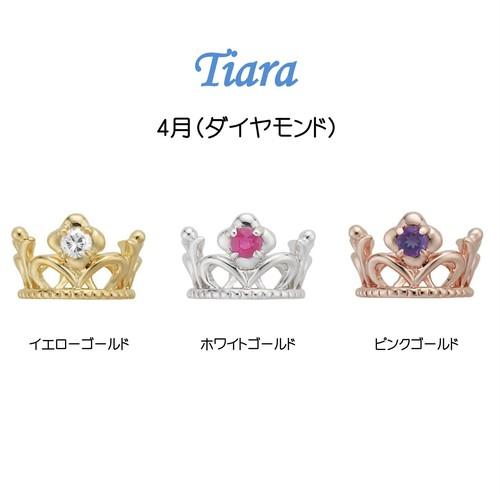 ベビーリング Tiara(4月ダイヤモンド)K10