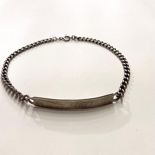 FRANCE vintage silver ID bracelet (F)